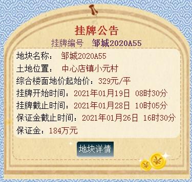 QQ截图20210104103544.png