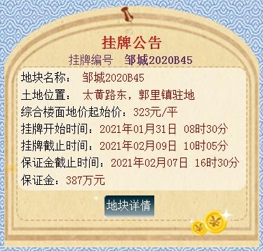 QQ截图20210118113456.png
