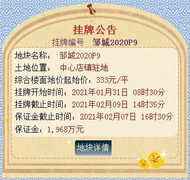 QQ截图20210118113542.png