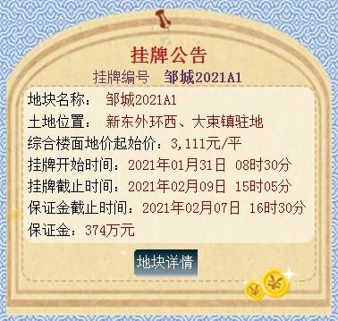 QQ截图20210118113549.png