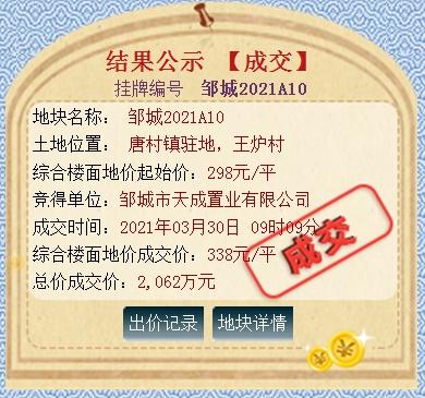 QQ截图20210330151432.png