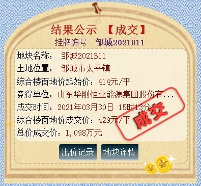 QQ截图20210330152337.png