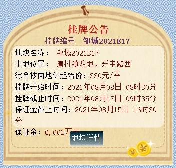 QQ截图20210721135902.png