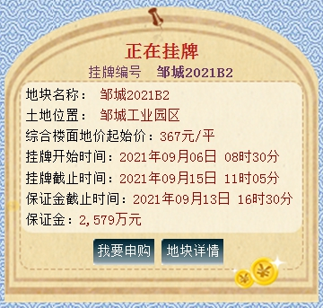 QQ截图20210906144333.png