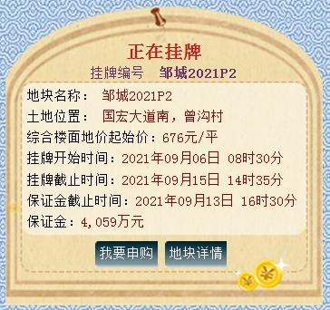 QQ截图20210906144525.png