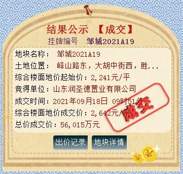 QQ截图20210918095521.png