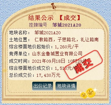 QQ截图20210918104124.png