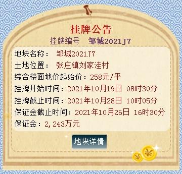 QQ截图20211011151448.png