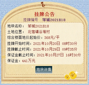 QQ截图20211011152015.png