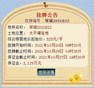 QQ截图20211011152056.png