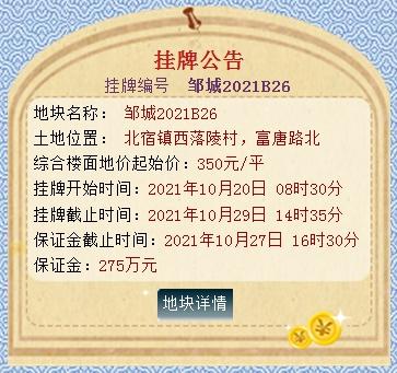 QQ截图20211011152135.png