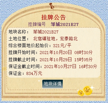 QQ截图20211011152154.png